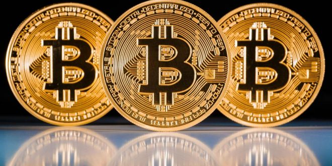 Bitcoin Nedir ? Nasil Kazanilir ? Bitcoin Madenciligi ( BTC )